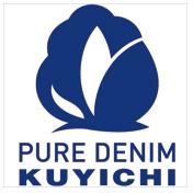 Kuyichi Jeans ab Herbst 2013 nicht mehr vegan