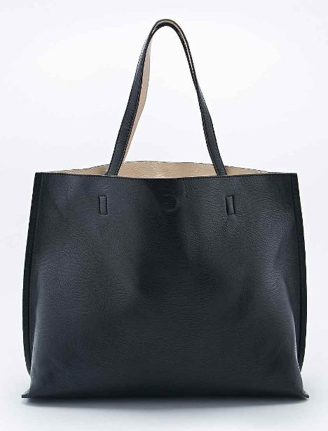 urban-outfitters-tasche-vegan